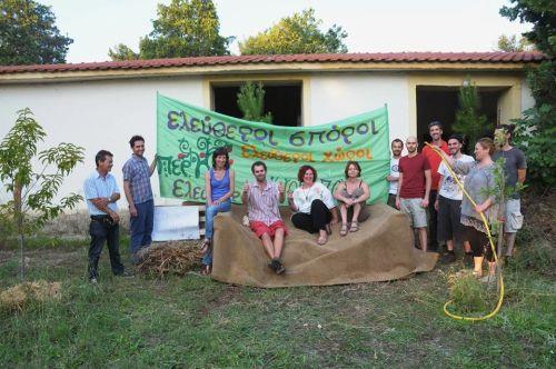 Photo: Agroecopolis
